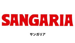 Напитки Sangaria