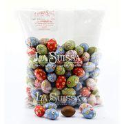 Яички шоколадные с кремом ассорти La Suissa 1 кг, фото 1