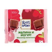 Молочный шоколад Малина и йогурт Ritter Sport 100 гр, фото 1