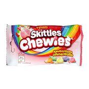 Драже ассорти 5 вкусов Fruits Skittles Chewies 38 гр, фото 1