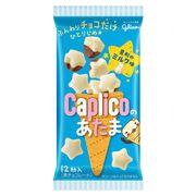 Воздушный молочный шоколад в форме звездочек Glico Caplico 30 гр, фото 1