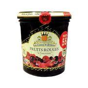 Джем из красных ягод 55% фруктов старинный рецепт 370 гр, фото 1