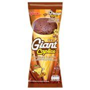 Шоколадный воздушный десерт в вафельном рожке Giant Caplico Glico 28 гр, фото 1