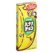 Шоколад с банановым вкусом Choco Banan Meiji 37 гр, фото 1
