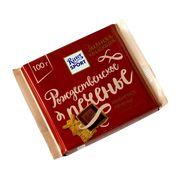 Шоколад Имбирное рождественское печенье Зимняя коллекция Ritter Sport 100 гр, фото 1
