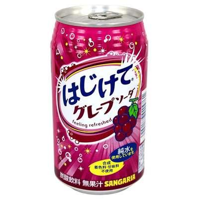 Sangaria Grape Газированный напиток со вкусом винограда 350 мл, фото 1