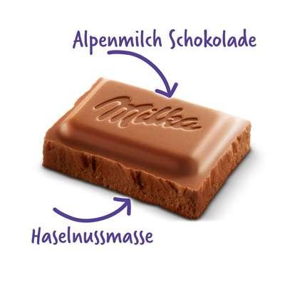 Молочный шоколад с кремом из фундука Milka Noisette 100 гр, фото 3