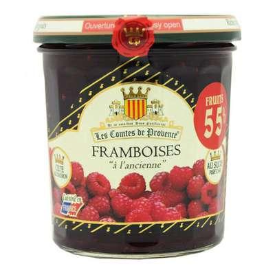 Джем из малины 55% фруктов старинный рецепт 370 гр, фото 1