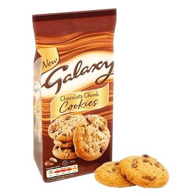 Шоколадное печенье Chocolate Chunk Cookies Galaxy 180 гр, фото 2