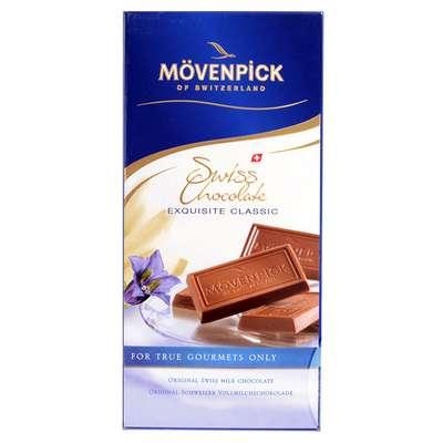 Молочный шоколад Утонченная классика Movenpick 70 гр, фото 1