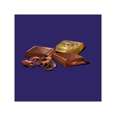 Коробка конфет с шоколадной начинкой Squares Choco-Choco Goplana 200 гр, фото 2