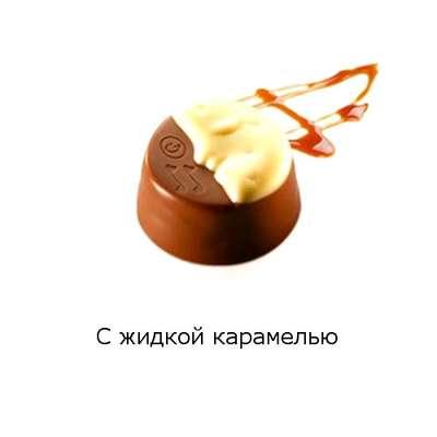 Набор шоколадных конфет ассорти Opus Guylian 180 гр, фото 10