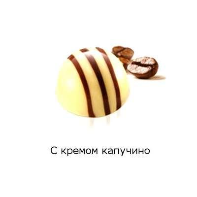 Набор шоколадных конфет ассорти Opus Guylian 180 гр, фото 11