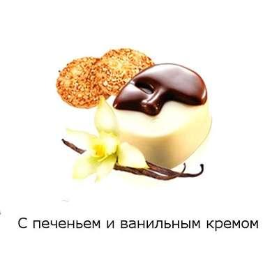 Набор шоколадных конфет ассорти Opus Guylian 180 гр, фото 4