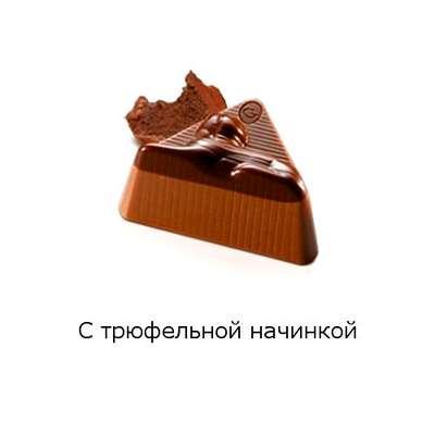 Набор шоколадных конфет ассорти Opus Guylian 180 гр, фото 5