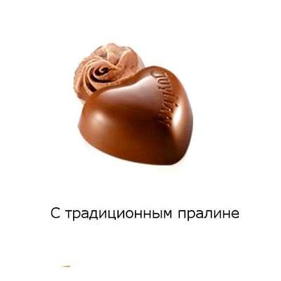 Набор шоколадных конфет ассорти Opus Guylian 180 гр, фото 7