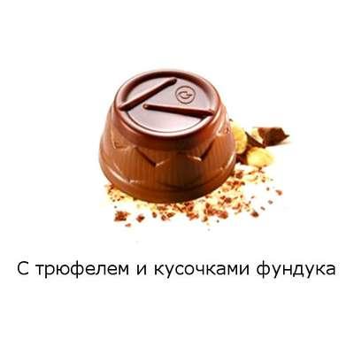 Набор шоколадных конфет ассорти Opus Guylian 180 гр, фото 9