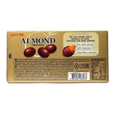 Миндаль в молочном шоколаде Almond Lotte 46 гр, фото 2
