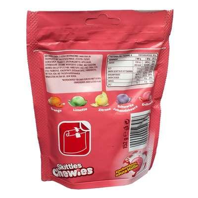 Драже ассорти 5 вкусов Fruits Skittles Chewies 152 гр, фото 2