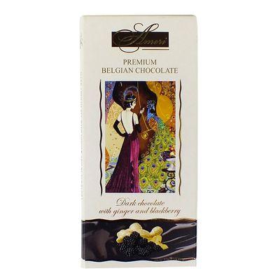 Горький шоколад с имбирем и ежевикой Ameri 100 гр, фото 1