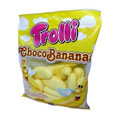 Суфле Банан с шоколадной начинкой Choco Bananas Trolli 150 гр, фото 1