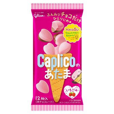 Молочный и клубничный шоколад в форме сердечек Glico Caplico 30 гр, фото 2