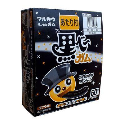 Жвачка вкус виноград красит язык черным Marukawa 4,3 гр, фото 2