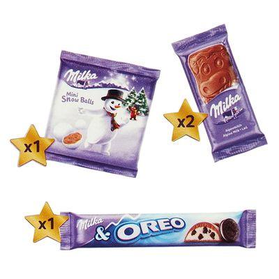 Подарочный набор плюшевая игрушка и шоколад Milka MAGIC MIX 96 гр, фото 7